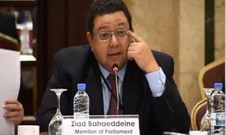 Ziad Bahaa El-Din