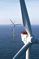 Areva wind turbines