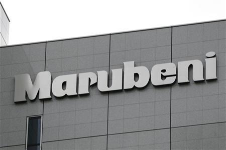 Marubeni building