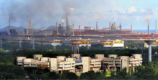 Rashtriya Ispat Nigam Limited (RINL)