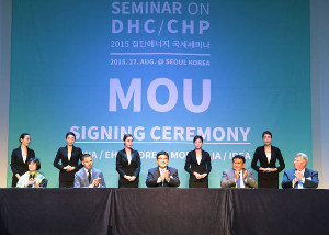 District energy/CHP MoU signing ceremony