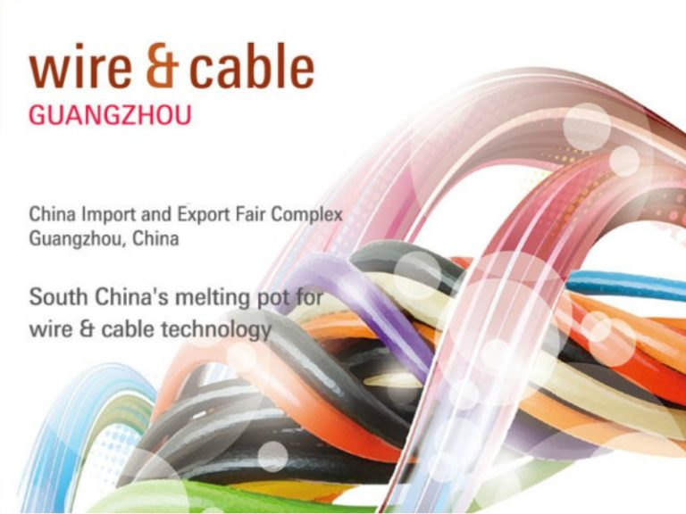 About Wire & Cable Guangzhou 2020