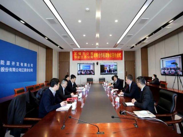 Wärtsilä and Huaneng Jiangsu Co