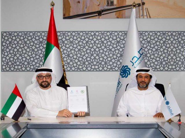Masdar signs solar agreement with Iraq