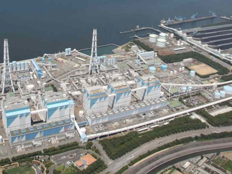 Japanese coal-fired plant tests co-firing attributes of ammonia